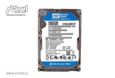 هارد لپ تاپ 500 گیگا بایت وسترن دیجیتال - Laptop HDD 500 GB Western Digital