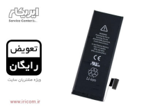 باتری اصلی اپل iphone 5G - Apple iPhone 5G Battery