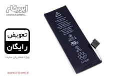 باتری اصلی اپل iPhone 5S  - Apple iPhone 5S Battery