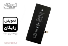 باتری اصلی اپل iPhone 6  - Apple iPhone 6G Battery