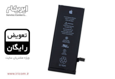 باتری اصلی اپل iPhone 6S - Apple iPhone 6S Battery