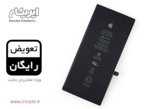 باتری اصلی اپل iPhone 7 - Apple iPhone 7 Battery