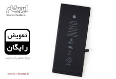 باتری اصلی اپل iPhone 7 Plus  - Apple iPhone 7 Plus Battery